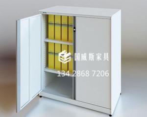 钢制文件柜AF-B29
