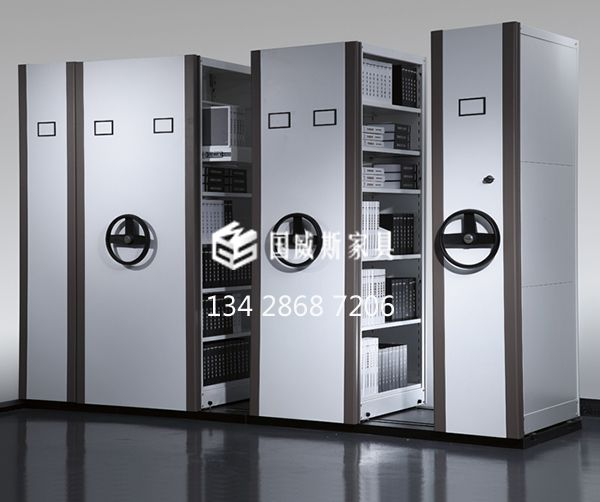 钢制文件柜AF-B54