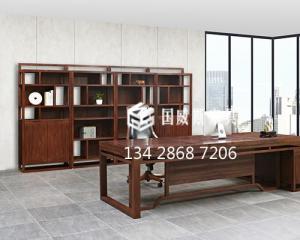 中式红木办公家具系列AK-17