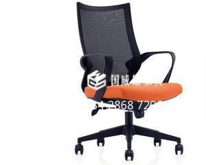 员工椅AC-E04