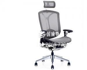 网布大班椅AC-B02