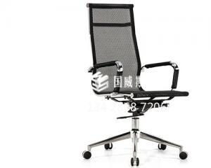 网布大班椅AC-B04