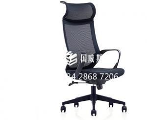 网布大班椅AC-B01